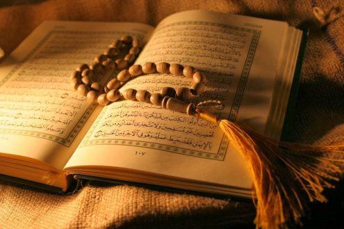 Beautiful-Quran-1153x768